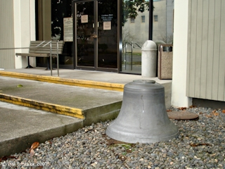 Image, 2007, Cape Disappointment Fog Bell, St. Helens, Oregon, click to enlarge